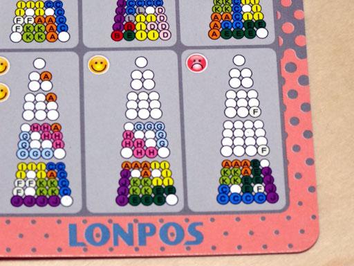 lonpos22.jpg
